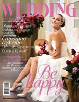 wedding-magazine-ru-e1304522697814.jpg